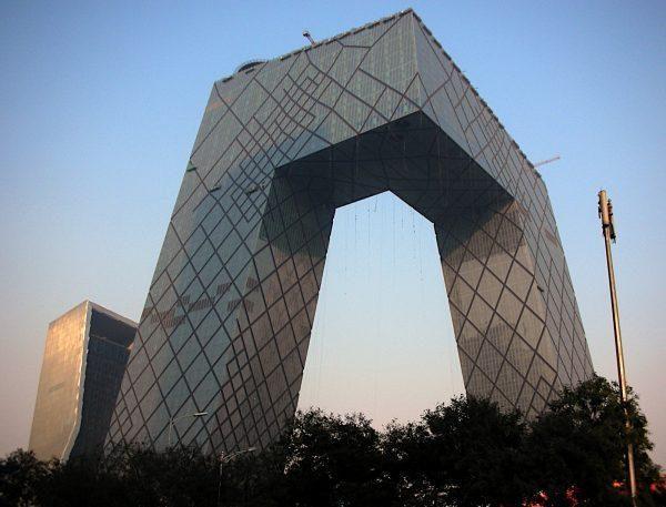 CCTV_Beijing-China14