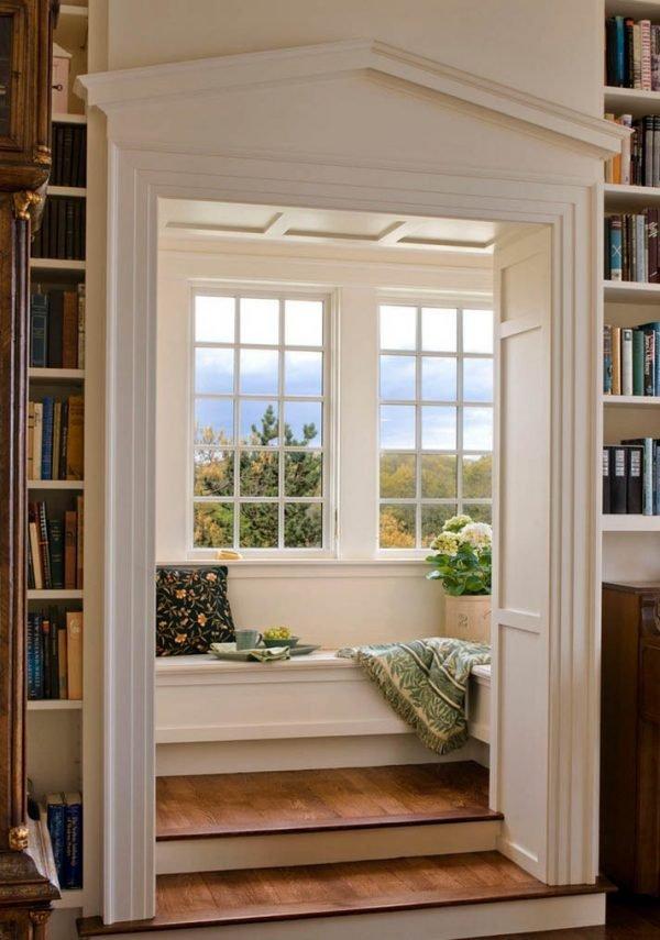reading room ideas