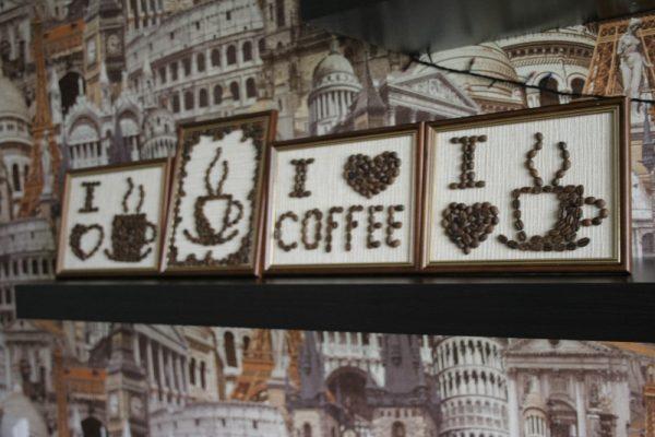 coffee bean kitchen decor